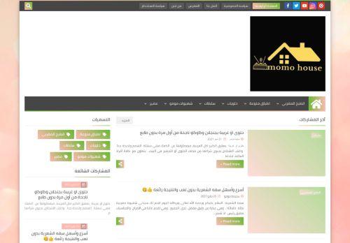 لقطة شاشة لموقع شهيوات مومو بتاريخ 09/06/2021 بواسطة دليل مواقع خطوات