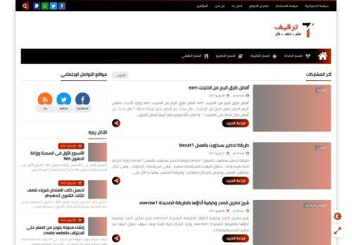 لقطة شاشة لموقع ترقيف بتاريخ 09/06/2021 بواسطة دليل مواقع خطوات