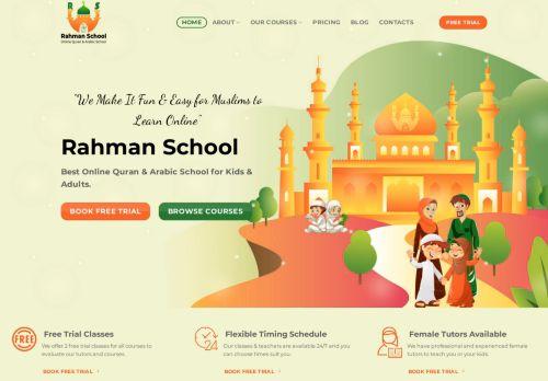 لقطة شاشة لموقع Learn Quran online بتاريخ 26/07/2021 بواسطة دليل مواقع خطوات