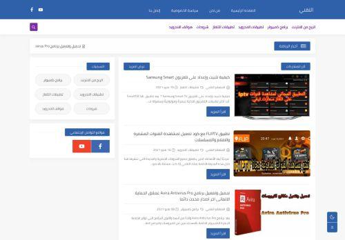 لقطة شاشة لموقع التقني بتاريخ 26/07/2021 بواسطة دليل مواقع خطوات