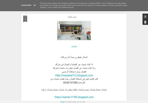 لقطة شاشة لموقع صور مشبات بتاريخ 12/09/2021 بواسطة دليل مواقع خطوات