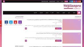 لقطة شاشة لموقع أسد للمعلوميات بتاريخ 22/09/2019 بواسطة دليل مواقع خطوات