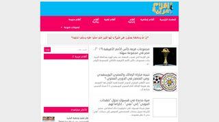 لقطة شاشة لموقع أقلام عربية بتاريخ 22/09/2019 بواسطة دليل مواقع خطوات