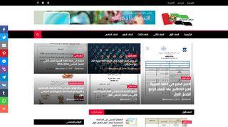 لقطة شاشة لموقع مناهج الإماراتية بتاريخ 26/11/2019 بواسطة دليل مواقع خطوات