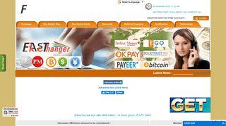 لقطة شاشة لموقع Fast-Exchanger.com | paypal and okpay automatic exchanger بتاريخ 30/12/2019 بواسطة دليل مواقع خطوات