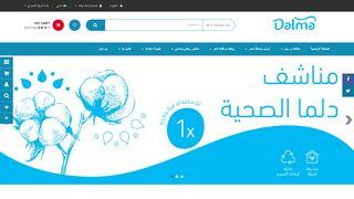 لقطة شاشة لموقع مناشف دلما بتاريخ 15/01/2020 بواسطة دليل مواقع خطوات