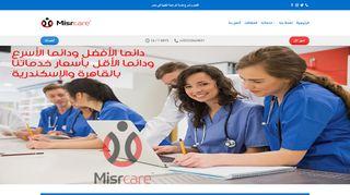 لقطة شاشة لموقع رعاية مصر للخدمات الطبية والتمريض المنزلى بتاريخ 10/05/2020 بواسطة دليل مواقع خطوات