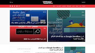 لقطة شاشة لموقع oddabe بتاريخ 15/05/2020 بواسطة دليل مواقع خطوات
