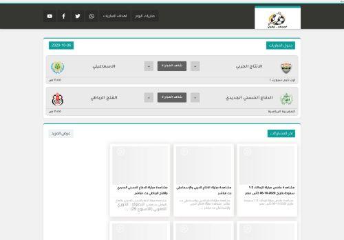 لقطة شاشة لموقع يلا شووف بتاريخ 06/10/2020 بواسطة دليل مواقع خطوات