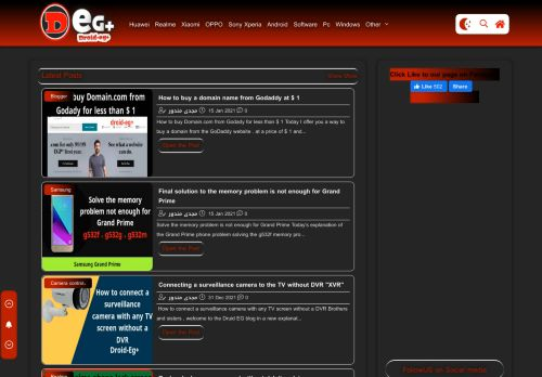 لقطة شاشة لموقع Droid-Eg+ | Learn software and phone repair بتاريخ 19/01/2021 بواسطة دليل مواقع خطوات