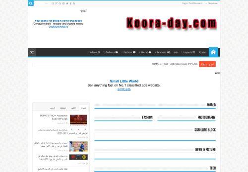 لقطة شاشة لموقع koora-day.com بتاريخ 22/01/2021 بواسطة دليل مواقع خطوات