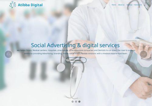 لقطة شاشة لموقع شركة الاطباء ( أطبا ديجيتال) لحلول السوشيال ميديا و الاعلان بتاريخ 01/03/2021 بواسطة دليل مواقع خطوات